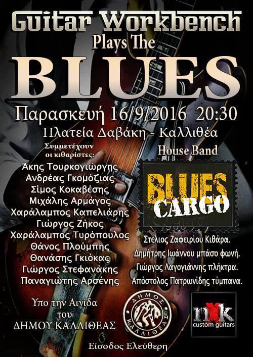 blues-kallithea