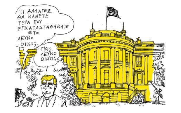 Σκίτσο του Ανδρέα Πετρουλάκη